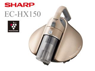 【nightsale】 SHARP/シャープ EC-HX150-N サイクロンふとん掃除機 (ゴールド系)