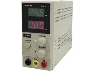 CUSTOM 40%OFFの激安セール カスタム DPS-3005 訳あり商品 直流安定化電源