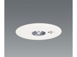 ENDO/遠藤照明 EHL54014W 非常灯 埋込型30 分間タイプ Φ100 【昼白色】