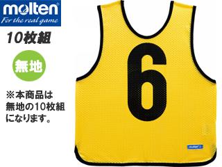 molten/モルテン GB0112-Y-NN ゲームベストジュニア 10枚組 (黄) 【無地】
