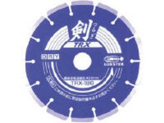 LOBTEX/ロブテックス LOBSTER/エビ印 ダイヤモンドホイール 剣 180mm TRX180