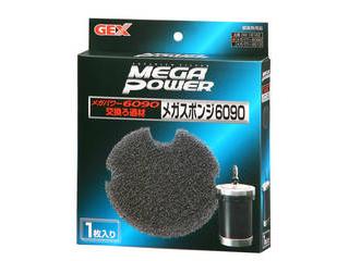 GEX/ジェックス GM-18162 メガスポンジ 6090用 (1枚入)
