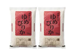 北海道産 ゆめぴりか(10kg)  YP5-2