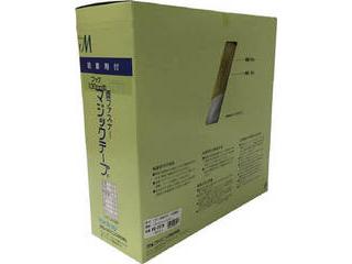 yutaka/ユタカメイク 粘着付マジックテープ切売り箱 A 100mm×25m ホワイト PG-551N