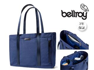 Bellroy/ベルロイ トートバッグ【インクブルー】15L■クラシックトート/Classic Tote(BCTA) 通勤 シンプル 仕事 PC パソコン オーストラリア インポート 鞄 バッグ