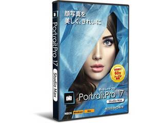 ライフボート PortraitPro Studio Max 17