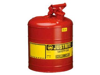 JUSTRITE/ジャストライトマニファクチャリング セーフティ缶 タイプ1 5ガロン J7150100