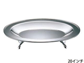 三宝産業(株) 小判皿スタンド UKデザイン 20インチ