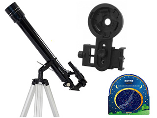 スガイエンタープライズ GOLDSTAR 70070-BK 屈折式天体望遠鏡