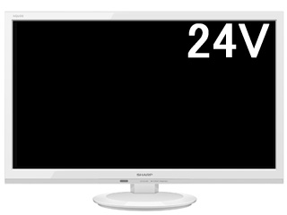 SHARP シャープ 2T-C24AD-W(ホワイト) AQUOS/アクオス 24V型液晶テレビ 【東京・神奈川・千葉・埼玉のみ配送可能】