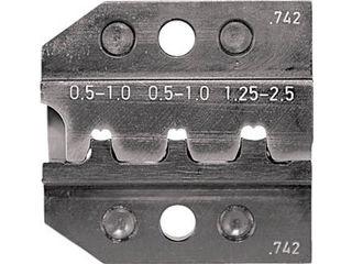 RENNSTEIG/レンシュタイクヴェルクツォイゲ 圧着ダイス 624-742 オープンバレル接続端子 0.5- 624-742-3-0