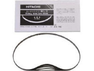 HiKOKI/工機ホールディングス CB12VA2、FA2用帯のこ刃ハイス14山 1本=1箱(5本入り) 0031-8782