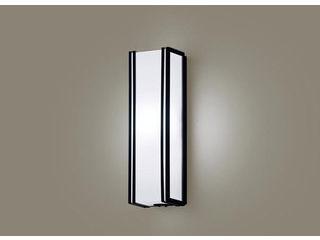 Panasonic/パナソニック LGWC80425LE1 LEDポーチライト オフブラック【昼白色】【明るさセンサ付】【壁直付型】
