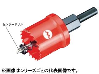OMI/大見工業 SLホールカッター 120mm SL-120