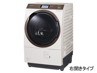 【標準配送設置無料!】 Panasonic/パナソニック 【まごころ配送】NA-VX9900R-N ななめドラム洗濯乾燥機 [右開きタイプ](ノーブルシャンパン) 【お届けまでの目安:28日間】