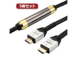 HORIC 【5個セット】 HORIC イコライザー付き HDMIケーブル 15m シルバー HDM150-086SVX5