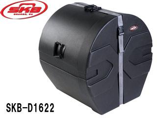 SKB SKB-D1622 バスドラムケース 【22×16】