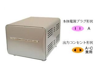 カシムラ NTI-20 海外国内用大型変圧器 【220-240V/1500VA】