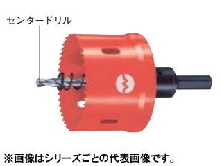 OMI/大見工業 SPホールカッター 120mm(適用パイプ100mm) SP-120