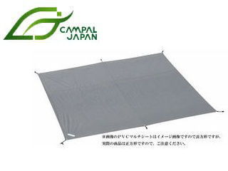 CAMPAL JAPAN/キャンパルジャパン 1412 PVCマルチシート 300×300用 PKSS06