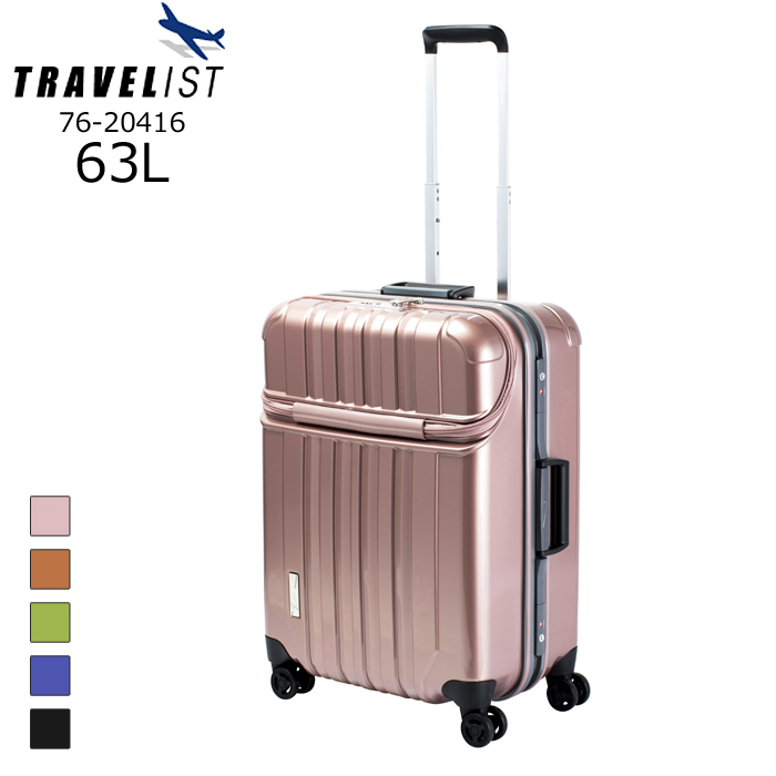 TRAVELIST/トラベリスト 76-20416 トラストップ トップオープン 軽量 キャリーケース(63L/ピンク)