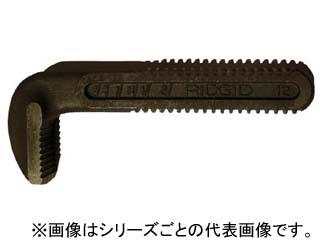Ridge Tool/リッジツール RIDGID/リジッド 36インチ用レンチパーツ フックジョー 31720