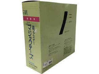 yutaka/ユタカメイク 縫製用マジックテープ切売り箱 A 100mm×25m ブラック PG-556