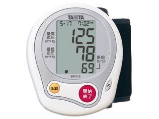 ワンプッシュで簡単測定 タニタ 手首式血圧計 BP212WH