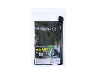 Zak-STORAGE 売却 Wレジストバッググリーン WRB-1G 公式通販
