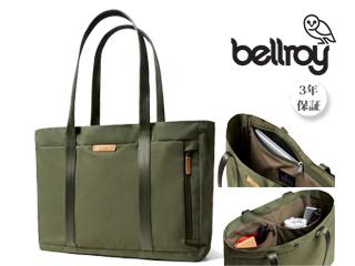 Bellroy/ベルロイ トートバッグ【オリーブ】15L■クラシックトート/Classic Tote(BCTA) 通勤 シンプル 仕事 PC パソコン オーストラリア インポート 鞄 バッグ