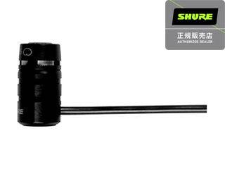 SHURE/シュアー WL185 (WL185-X) マイクロフレックス・ラベリアコンデンサー・マイクロフォン(指向性:カーディオイド) 【正規品】 【RPS160228】