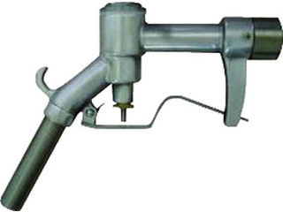 AQUA/アクアシステム 溶剤用アルミ製手動ガンノズル 接続Rc3/4 GN-ALT20