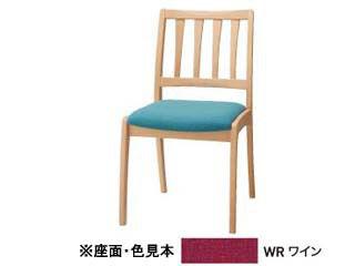 KOIZUMI/コイズミ 【SELECT BEECH】 縦ラダー ファブリック 木部カラーナチュラル色(NS) KBC-1214 NSWR ワイン 【受注生産品の為キャンセルはお受けできません】