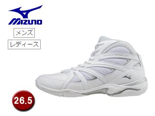 mizuno/ミズノ K1GF1571-01 ウエーブダイバース LG3 フィットネスシューズ 【26.5】 (ホワイト)