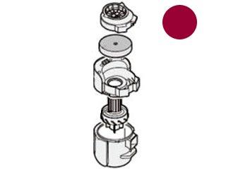 SHARP シャープ 掃除機用 2171370300 ダストカップセット 国内正規品 レッド系 特価品コーナー☆