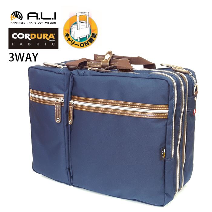A.L.I/アジア・ラゲージ AG-3600 A.L.I×コーデュラナイロン メンズ ビジネス 3way バッグ (ネイビー) CORDURA 撥水