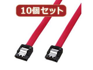 サンワサプライ 【10個セット】サンワサプライ シリアルATA3ケーブル TK-SATA3-07X10