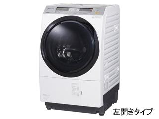 【標準配送設置無料!】 Panasonic/パナソニック 【まごころ配送】NA-VX8900L-W ななめドラム洗濯乾燥機 [左開きタイプ](クリスタルホワイト)