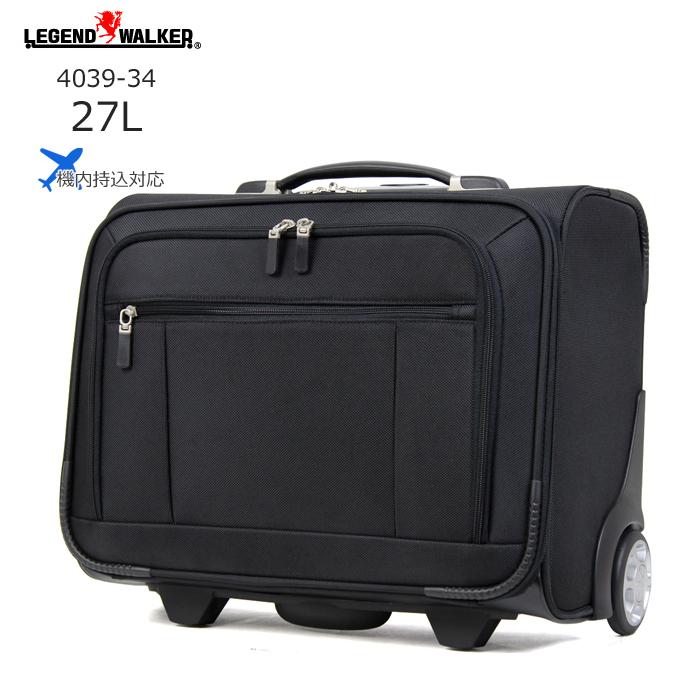LEGEND WALKER/レジェンドウォーカー 4039-44 横型ビジネスソフトキャリーケース 【27L】 (ブラック) T&S(ティーアンドエス) 旅行 スーツケース キャリー 小さい 国内 Sサイズ