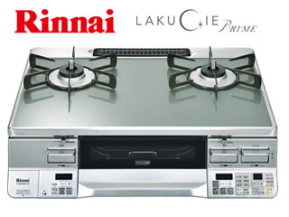 PSLPGマーク取得商品 Rinnai/リンナイ RTS65AWG31R2-VR ガステーブル ラクシエプライム (プロパンガス用) 【強火力右】
