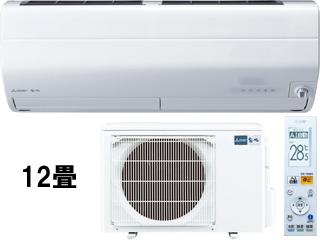 ※設置費別途【大型商品の為時間指定不可】 MITSUBISHI/三菱 MSZ-ZW3620S(W) ルームエアコン霧ケ峰 Zシリーズ ピュアホワイト【200V】 【冷暖房時12畳程度】 【こちらの商品は、東北、関東、信越、北陸、中部、関西以外は配送が出来ませんのでご了承下さいませ。】【