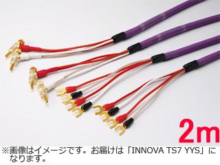 ORB/オーブ INNOVA TS7 YYS2 スピーカーケーブル(Y端子+Y端子 シングルワイヤー)【完成品】 2m(ペア)