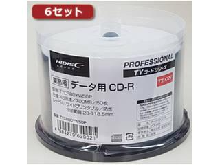 HIDISC TYCR80YW50PX6/ハイディスク HI DISC 50枚入【6セット】 CD-R(データ用)高品質【6セット】 50枚入 TYCR80YW50PX6, スージースポーツ楽天オート店:c1482cd3 --- ferraridentalclinic.com.lb