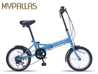 MyPallas/マイパラス M-102 折畳み自転車 6SP 【16インチ】 (ブルー) メーカー直送品のため【単品購入のみ】【クレジット決済のみ】 【北海道・沖縄・九州・四国・離島不可】【日時指定不可】商品になります。
