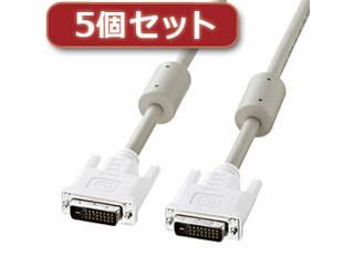 サンワサプライ 【5個セット】 サンワサプライ DVIケーブル(デュアルリンク、2m) KC-DVI-DL2KX5