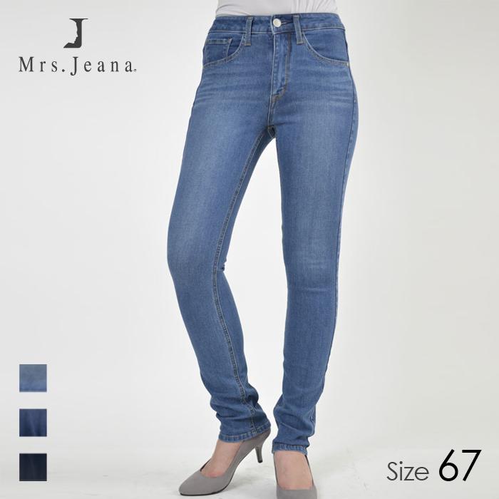 Mrs.jeana/ミセスジーナ レディース ストレッチタイトストレート デニム パンツ (S5 中色USED/サイズ67) MJ4471