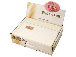 西川リビング シルク毛布(毛羽部分)  2049-74828