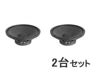 FOSTEX/フォステクス 【2台セット!】 FWシリーズ 30cmコーン型ウーハー FW305