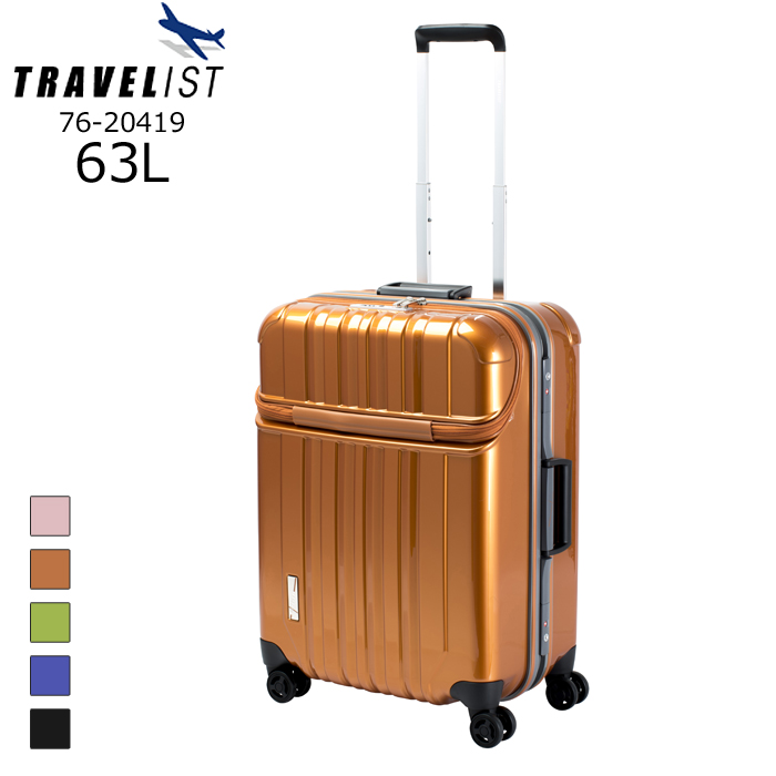 オレンジ  軽量 スーツケース トップオープン TSAナンバーロック ツインホイール 約63L TRAVELIST/トラベリスト 76-20419 トラストップ トップオープン 軽量 キャリーケース(63L/オレンジ)