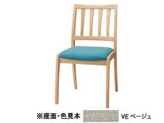 KOIZUMI/コイズミ 【SELECT BEECH】 縦ラダー ファブリック 木部カラーナチュラル色(NS) KBC-1215 NSVE ベージュ 【受注生産品の為キャンセルはお受けできません】